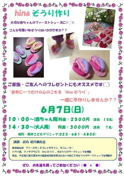 ★☆SC20150311-113705