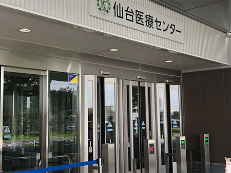 仙台医療センター見学