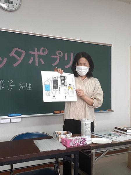 講師 橋本郁子